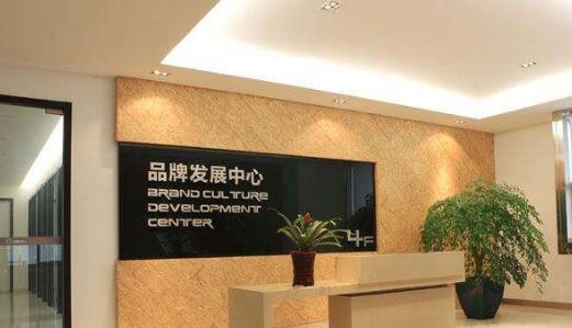 常熟公司背景墙制作 企业前台形象墙定制